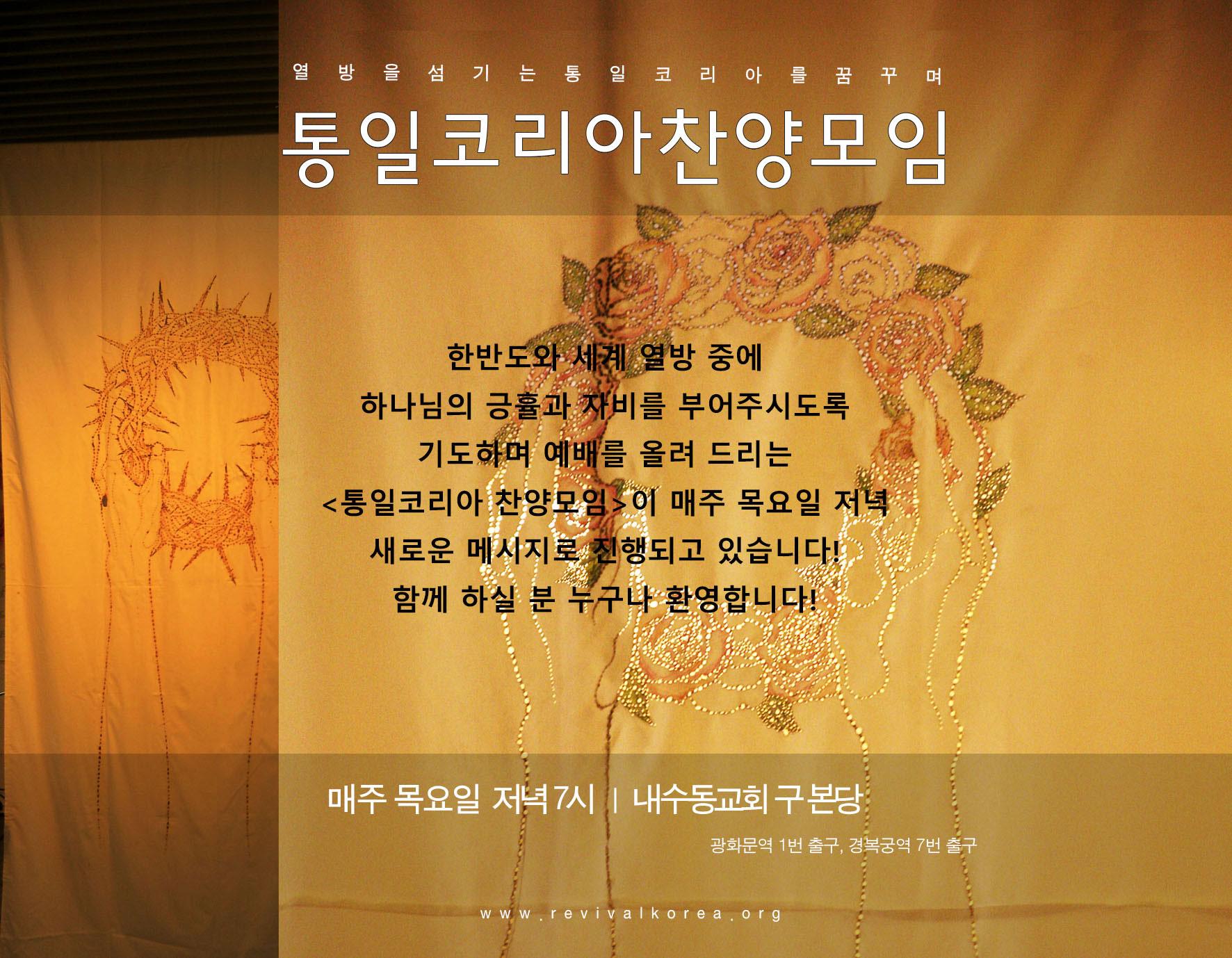 목요모임_종합광고