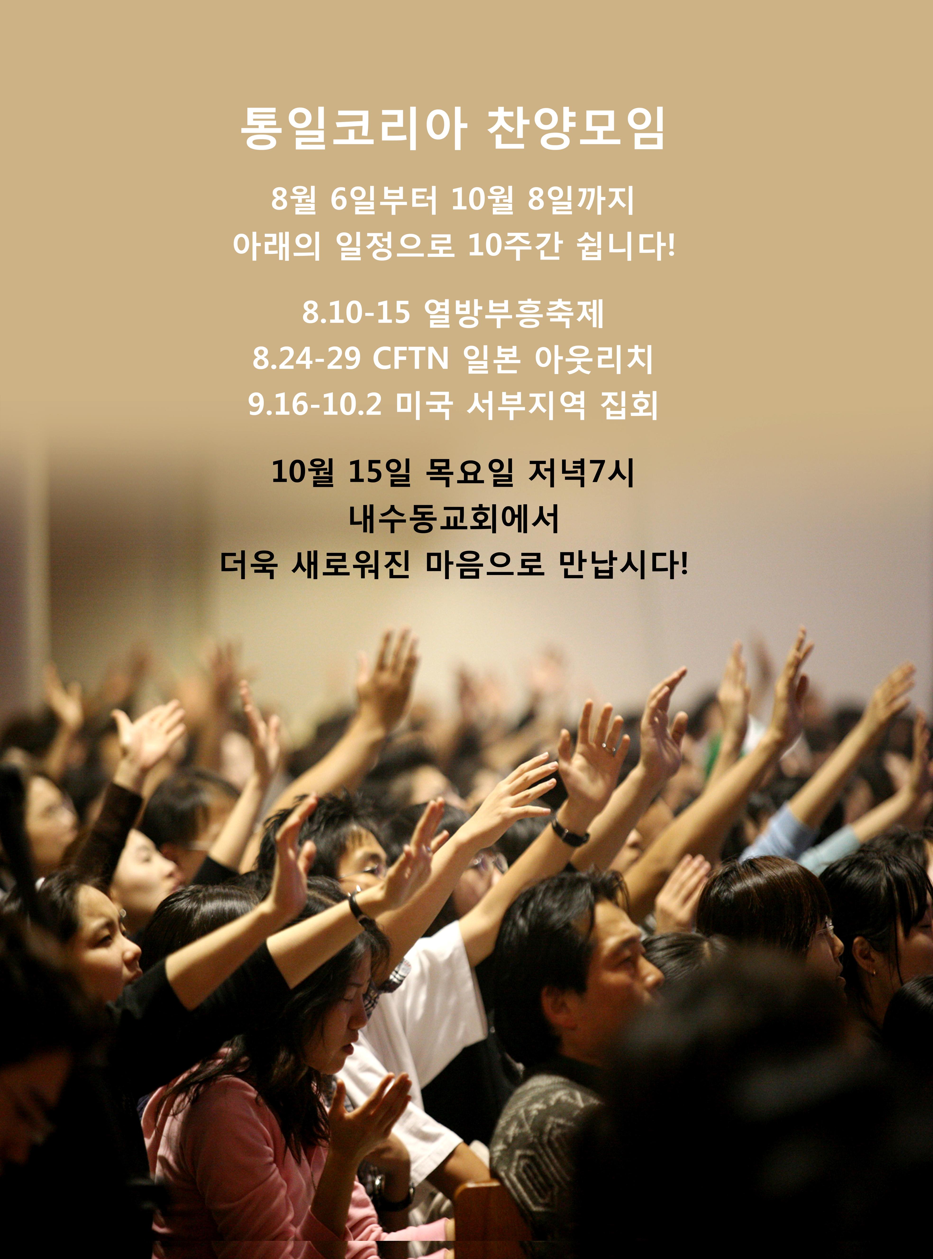 20150916_통코공지
