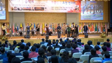 안디옥교회 부흥콘서트