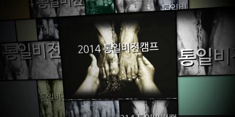 스크린샷 2013-12-03 오전 3.17.36
