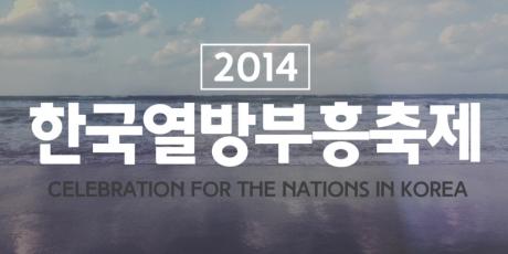 스크린샷 2014-02-11 오후 7.19.14