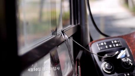 2014 열방부흥축제 장소 답사 영상