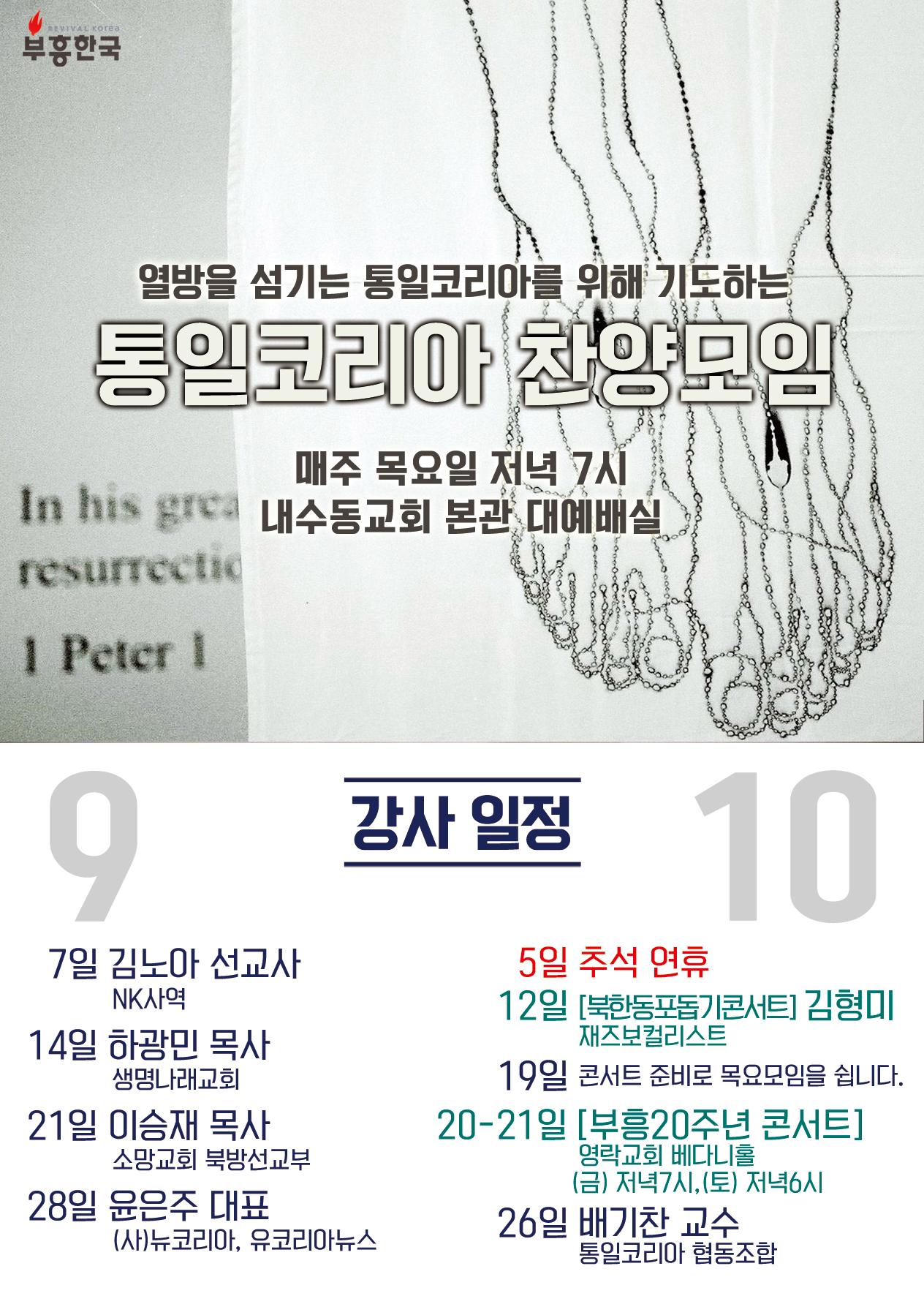 통코-홍보카드_1면1709
